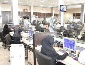 دانلود پروژه  بررسی روند کارایی بانک های تجاری ایران