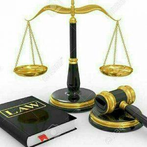 دانلود گزارش کارآموزی دادگستری – اثبات وقوع عقد بیع و محکومیت خوانده به خسارات قانونی